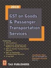 Service Tax Books 2013 Pdf